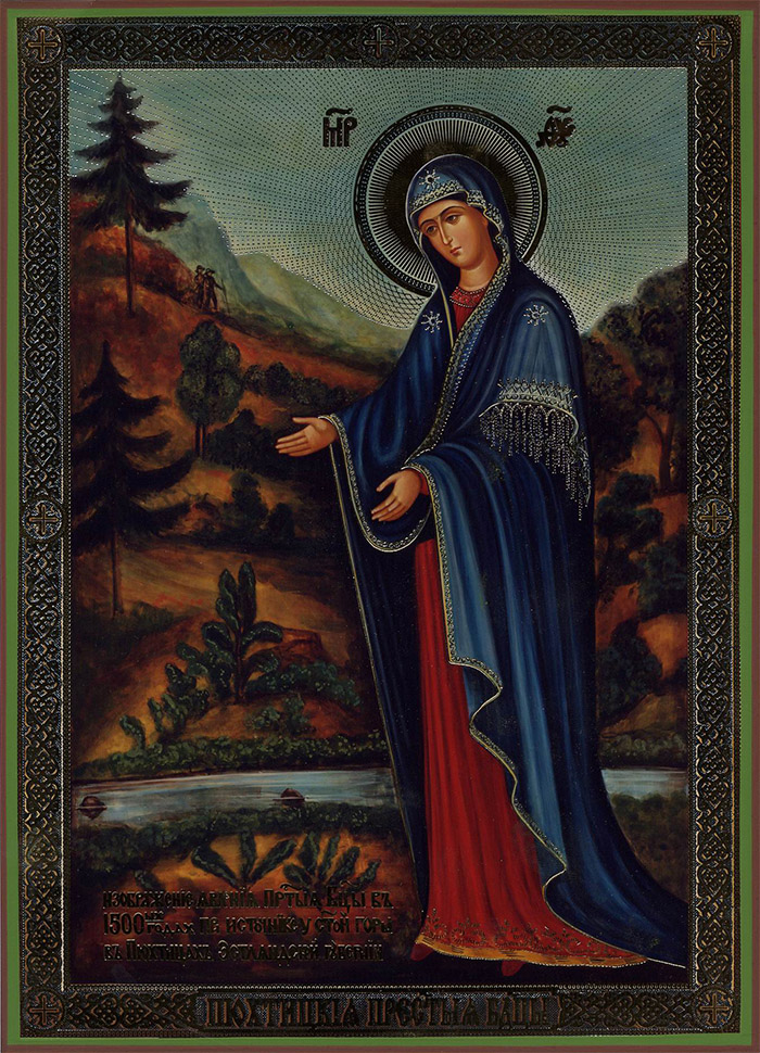 Акафист иконе Пресвятой Богородицы Пюхтицкая (У источника)