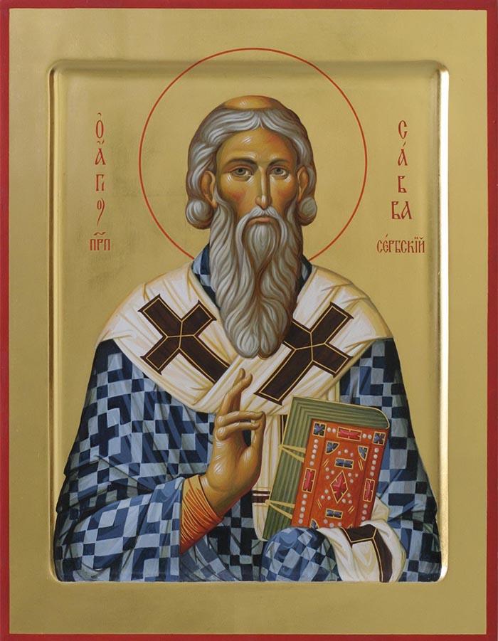 Молитвы святителю Савве, архиепископу Сербскому