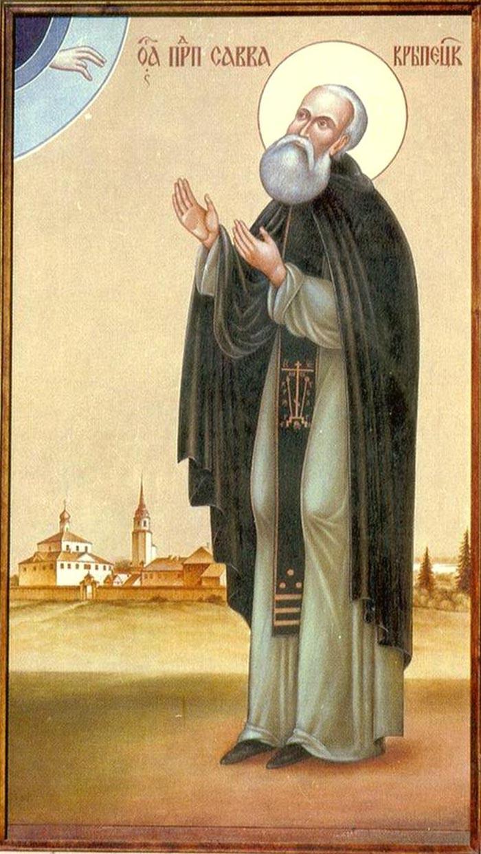 Молитвы преподобному Савве Крыпецкому