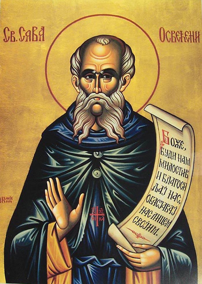 Молитвы преподобному Савве Освященному