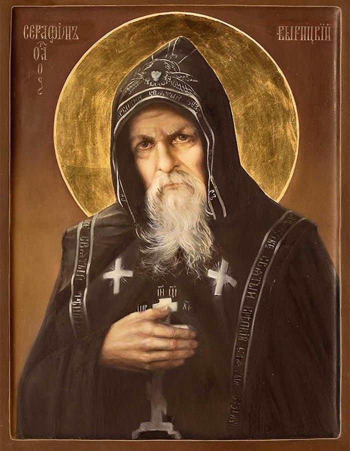 Молитвы преподобному Серафиму Вырицкому