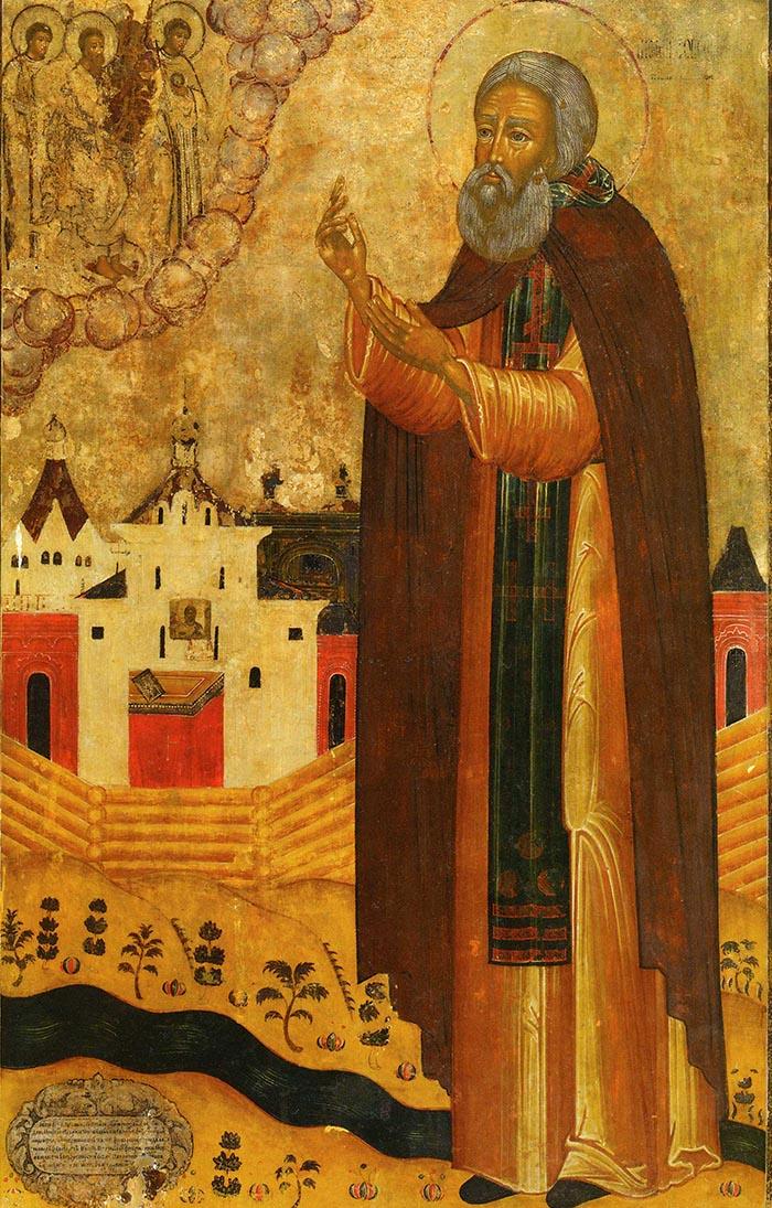 Акафист преподобному Сергию Нуромскому