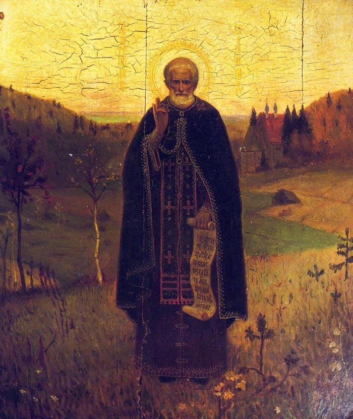 Молитвы преподобному Сергию Радонежскому, Всея России чудотворцу