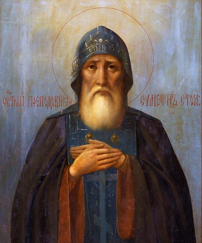 Молитвы преподобному Симеону Столпнику