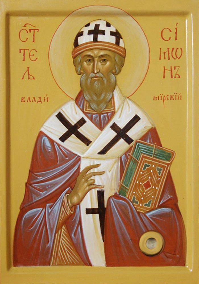 Молитвы святому Симону, епископу Владимирскому и Суздальскому