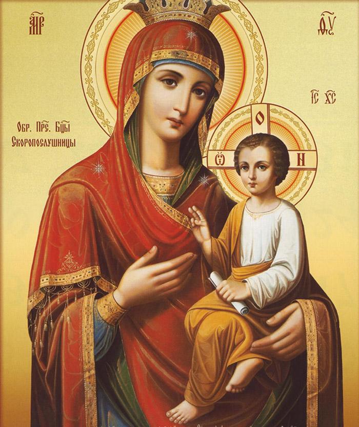 Пред иконой Пресвятой Богородицы Скоропослушница