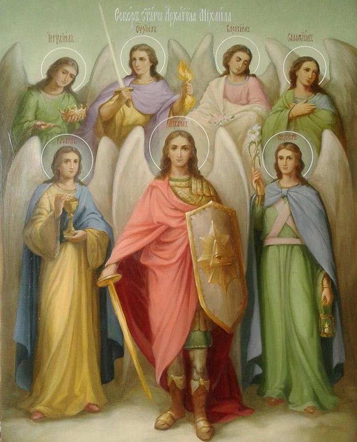 Акафист собору Архангелов