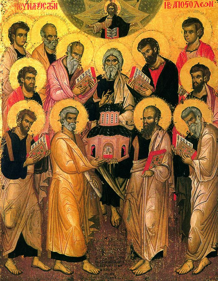Молитвы Собору двенадцати Апостолов