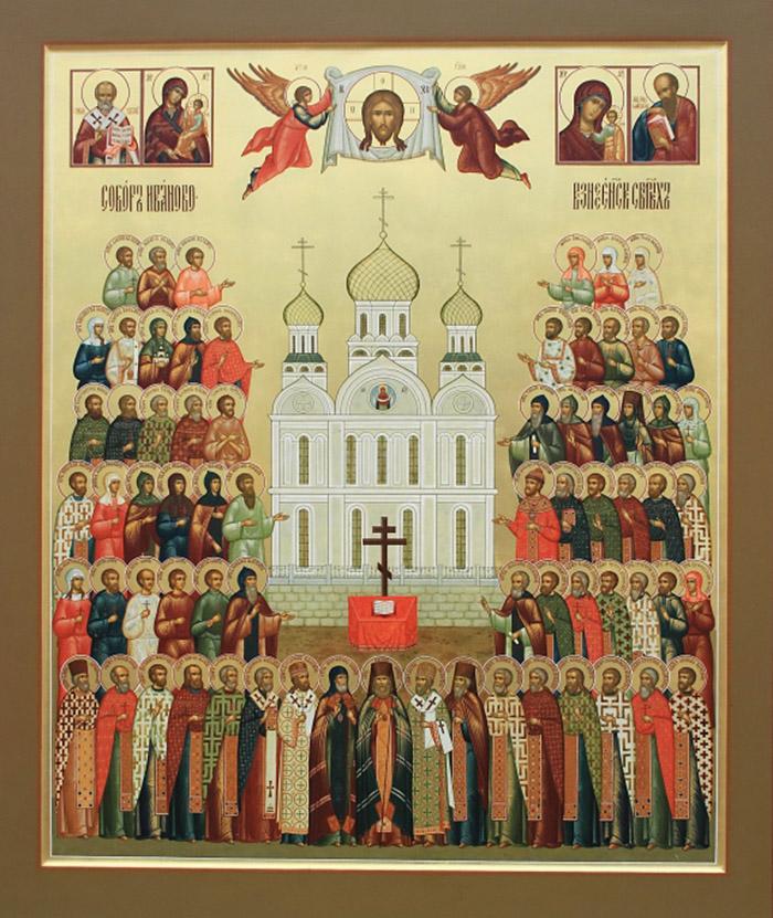 Акафист Собору Иваново-Вознесенских святых