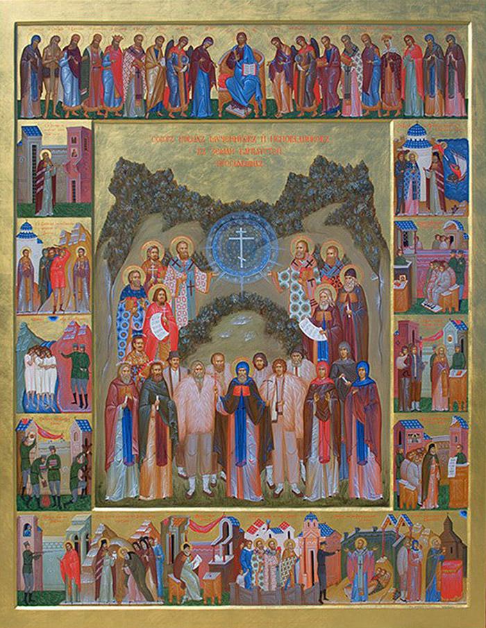 Акафист Собору Карпатских святых