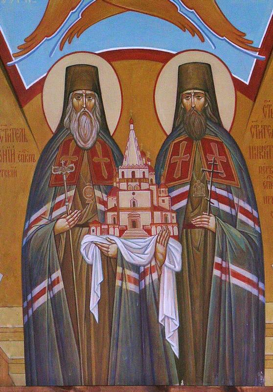 Молитва святителям Софронию и Иннокентию Иркутским