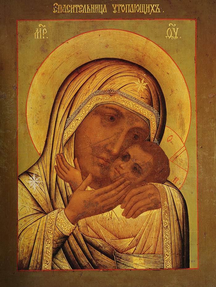 Пред иконой Пресвятой Богородицы Спасительница утопающих
