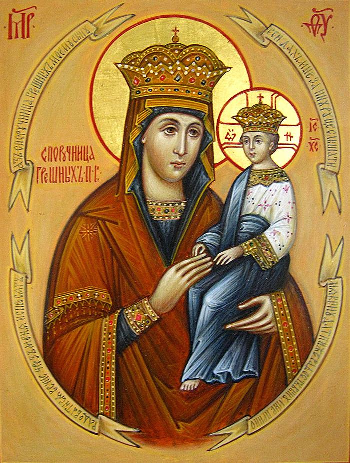 Акафист иконе Пресвятой Богородицы Споручница грешных