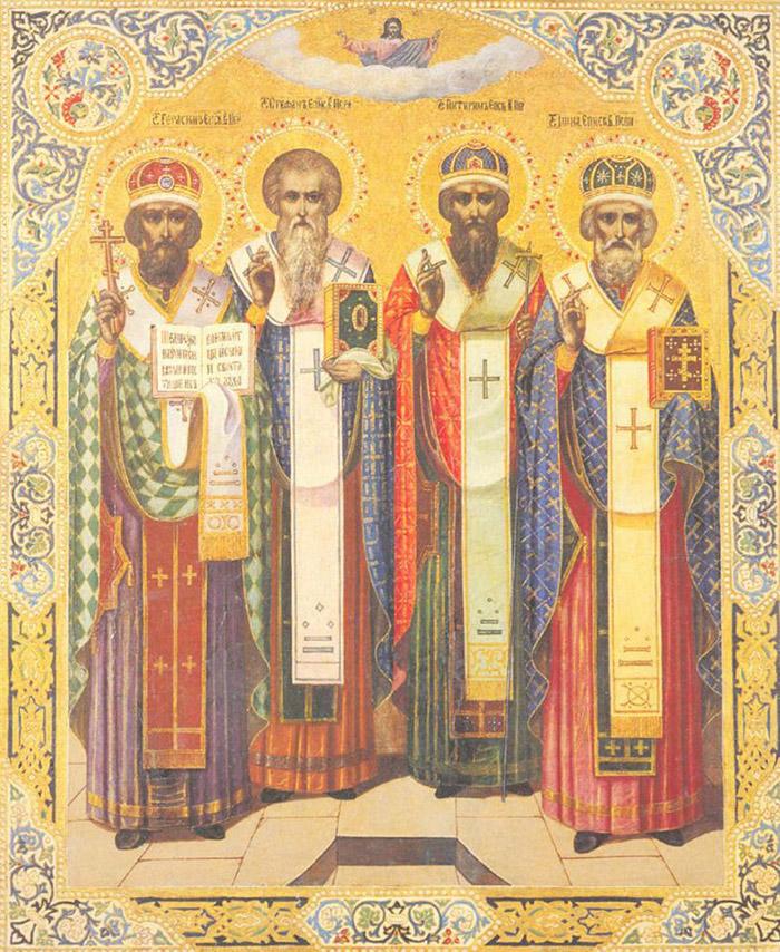 Молитва святым Стефану, Герасиму, Питириму и Ионе, епископам Пермским