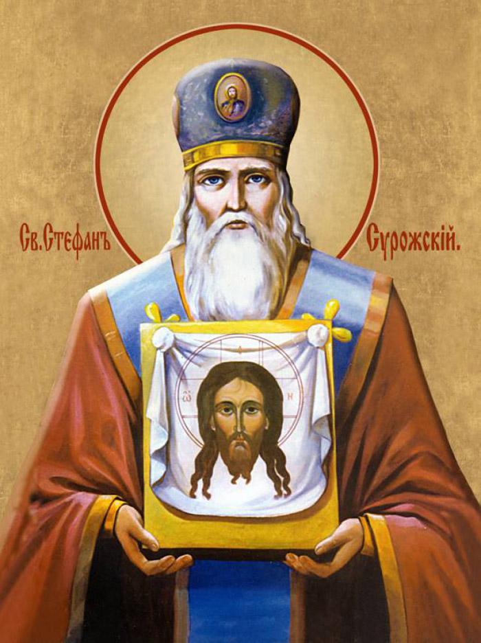 Молитвы святителю Стефану Исповеднику, архиепископу Сурожскому