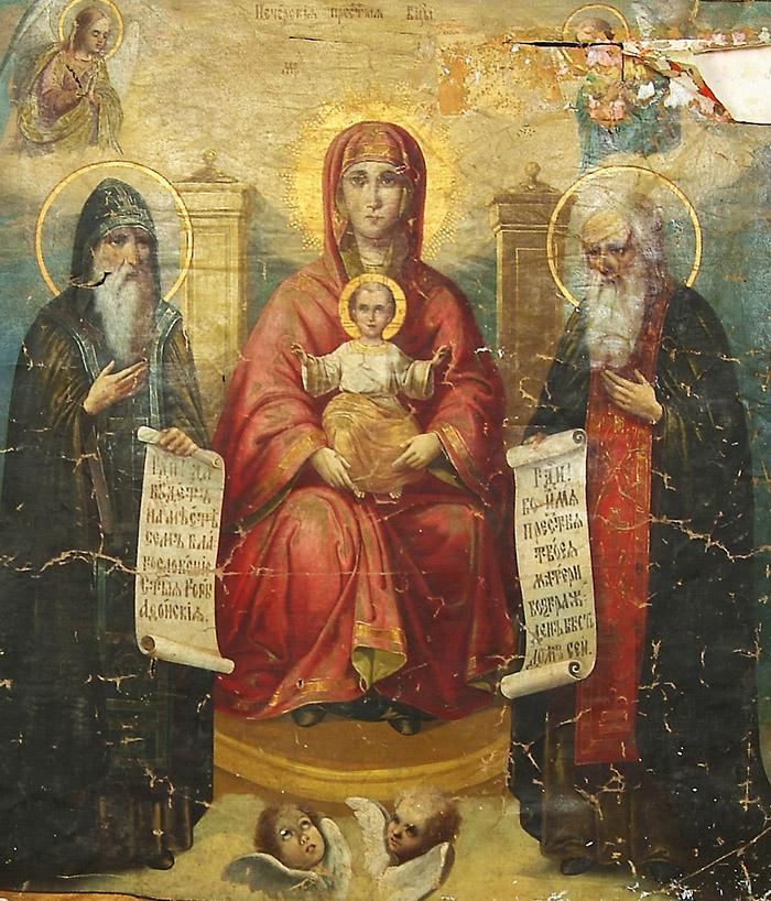 Акафист иконе Пресвятой Богородицы Свенско-Печерская