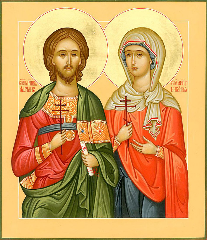 Молитвы святым мученикам Адриану и Наталии