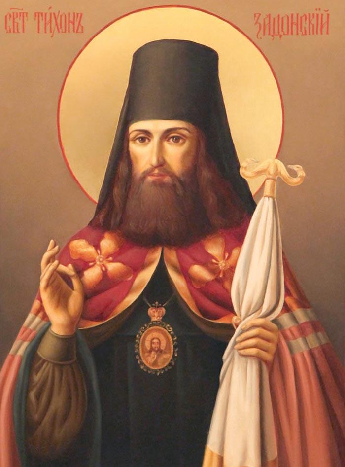 Молитвы епископу Тихону Воронежскому