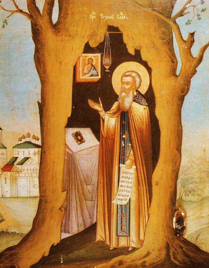 Молитвы преподобному Тихону Калужскому