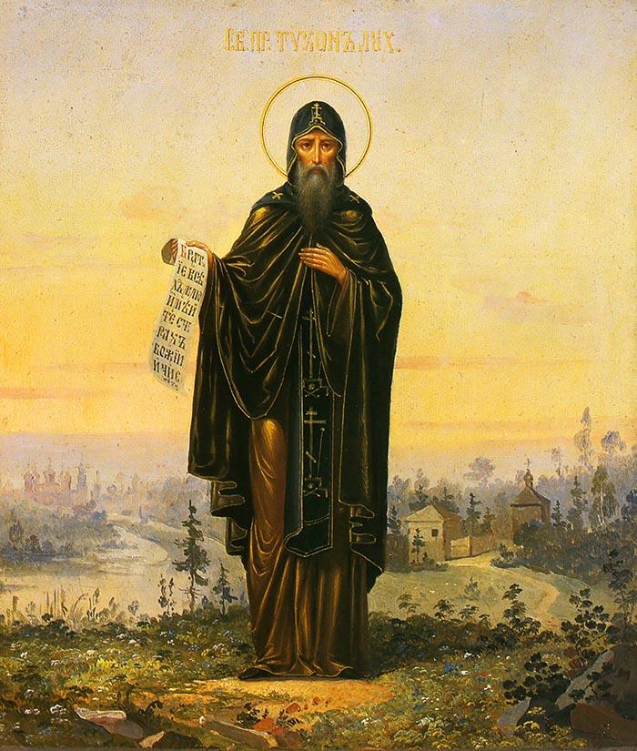 Молитвы преподобному Тихону Луховскому