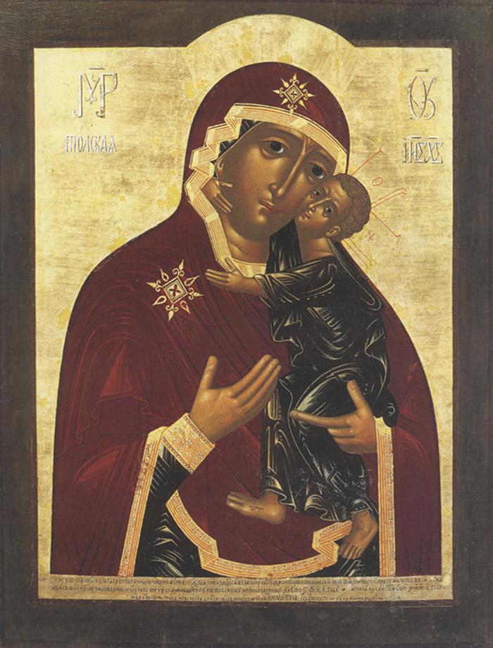 Пред иконой Пресвятой Богородицы Толгская