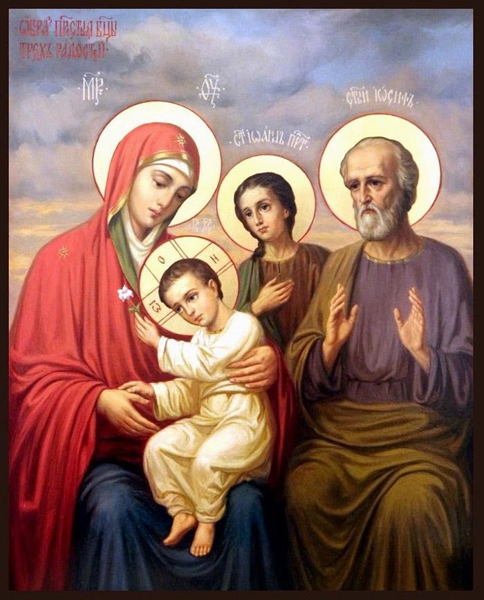 Пред иконой Пресвятой Богородицы Трех радостей