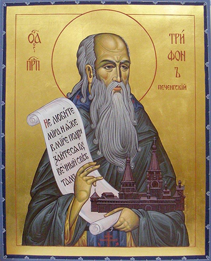 Молитвы преподобному Трифону Печенгскому