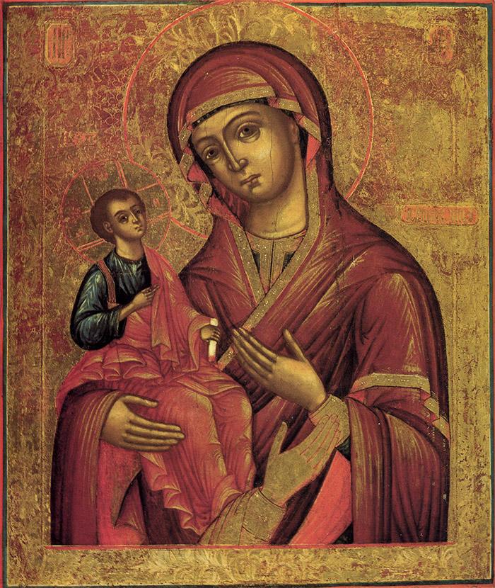 Пред иконой Пресвятой Богородицы Троеручица