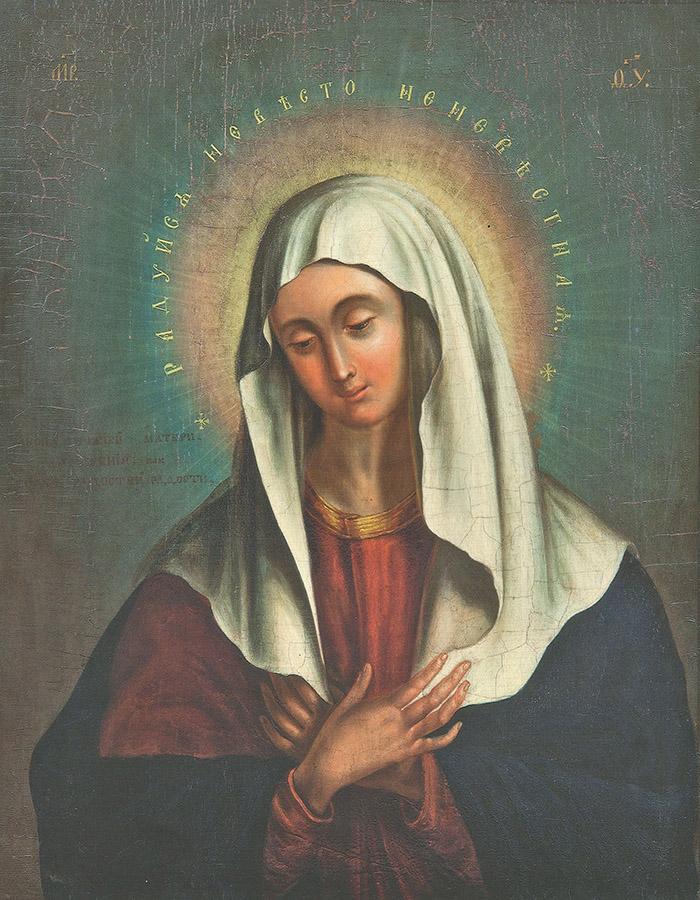 Пред иконой Пресвятой Богородицы Умиление Серафимо-Дивеевская