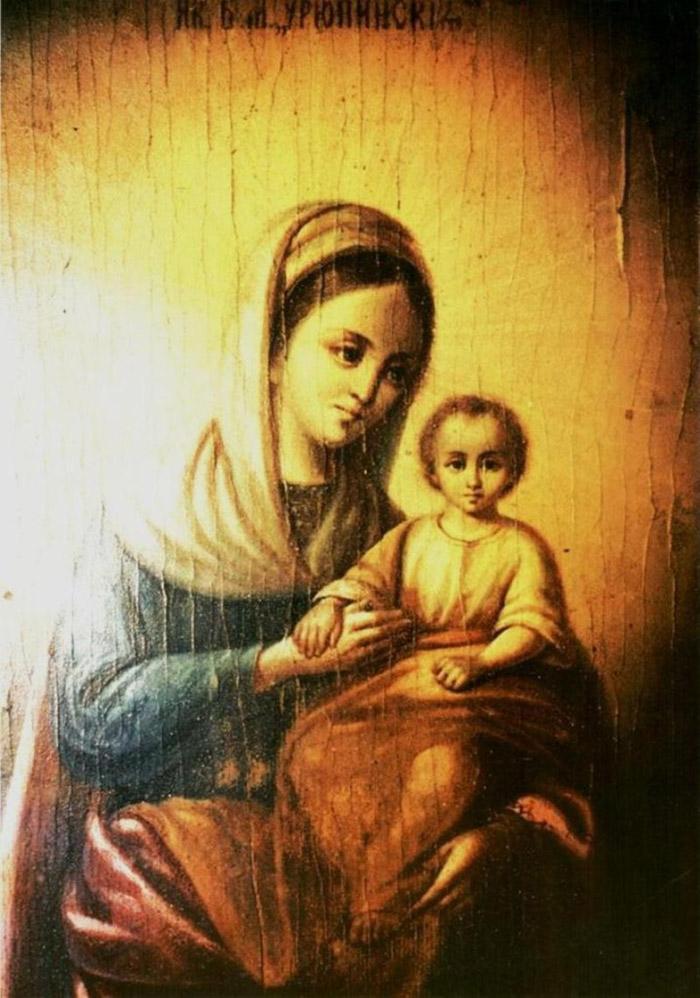 Акафист иконе Пресвятой Богородицы Урюпинская (Явленная)