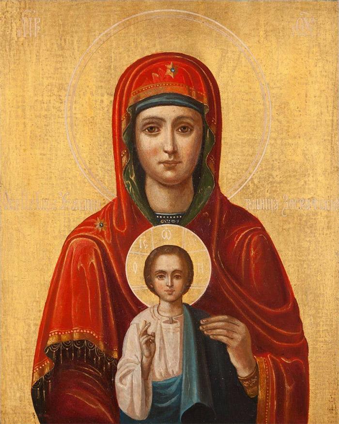 Акафист иконе Пресвятой Богородицы Услышательница