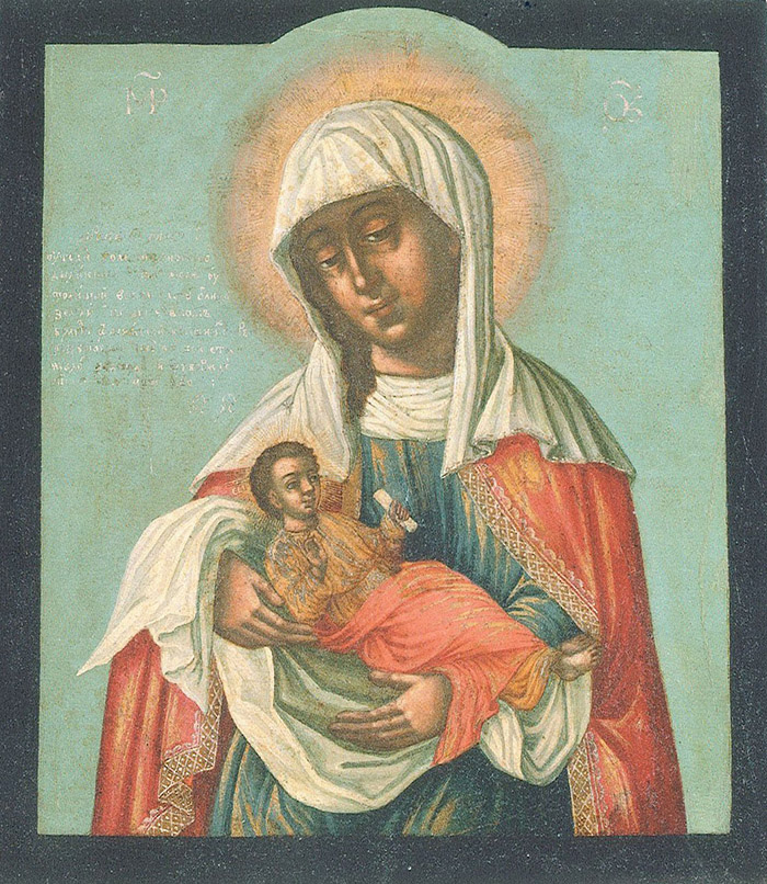 Пред иконой Пресвятой Богородицы Утоли мои печали