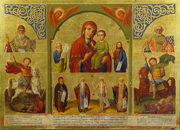 Акафист иконе Пресвятой Богородицы В скорбех и печалех Утешение
