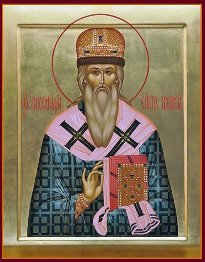 Молитвы святителю Варсонофию, епископу Тверскому