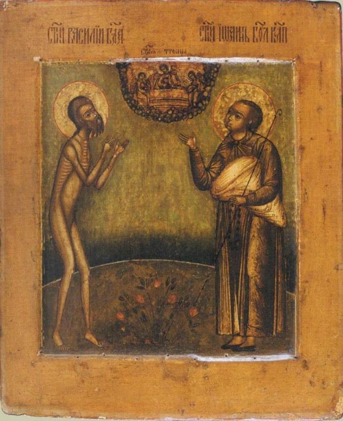 Молитвы святым блаженным Василию и Иоанну, юродивым Московским