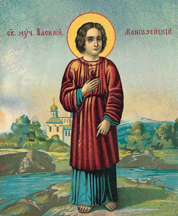Молитвы святому мученику Василию Мангезийскому