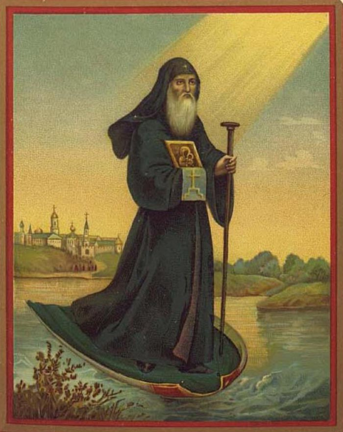 Молитвы святителю Василию, епископу Рязанскому