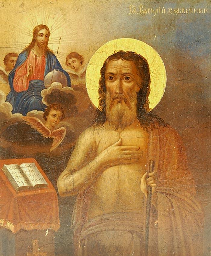 Молитва Святому блаженному Василию, Христа ради юродивому Московскому