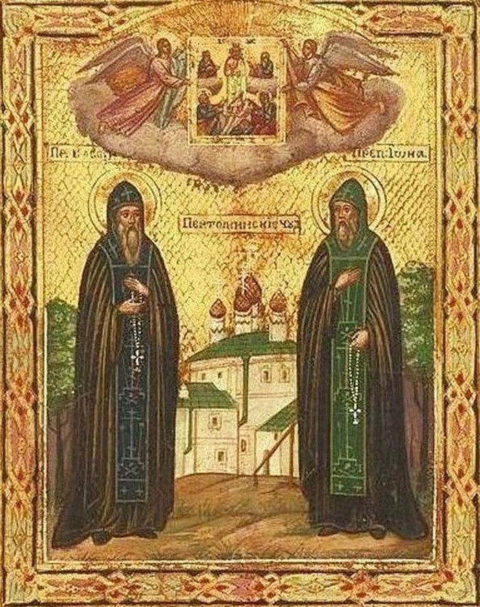 Молитвы преподобным Вассиану и Ионе Пертоминским
