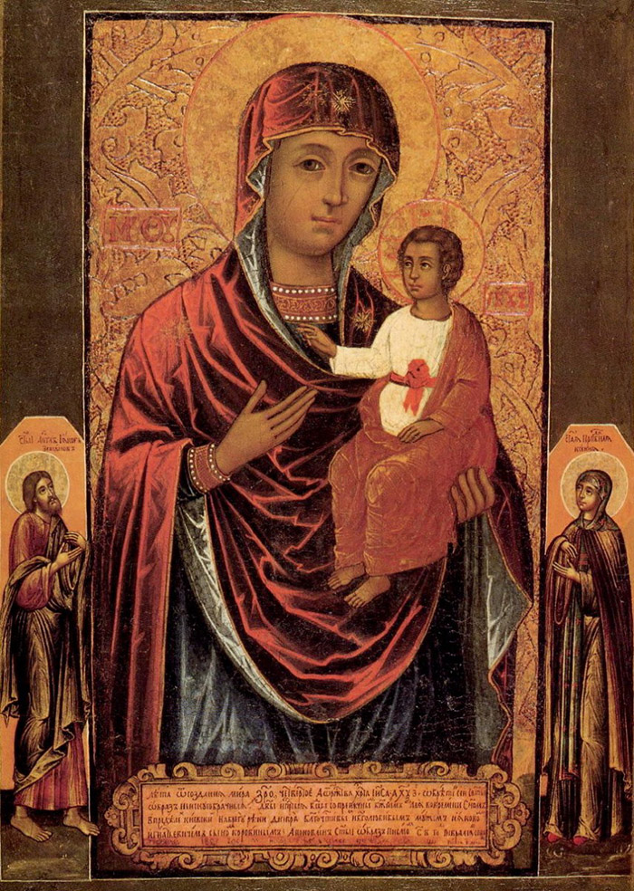 Пред иконой Пресвятой Богородицы Виленская Одигитрия