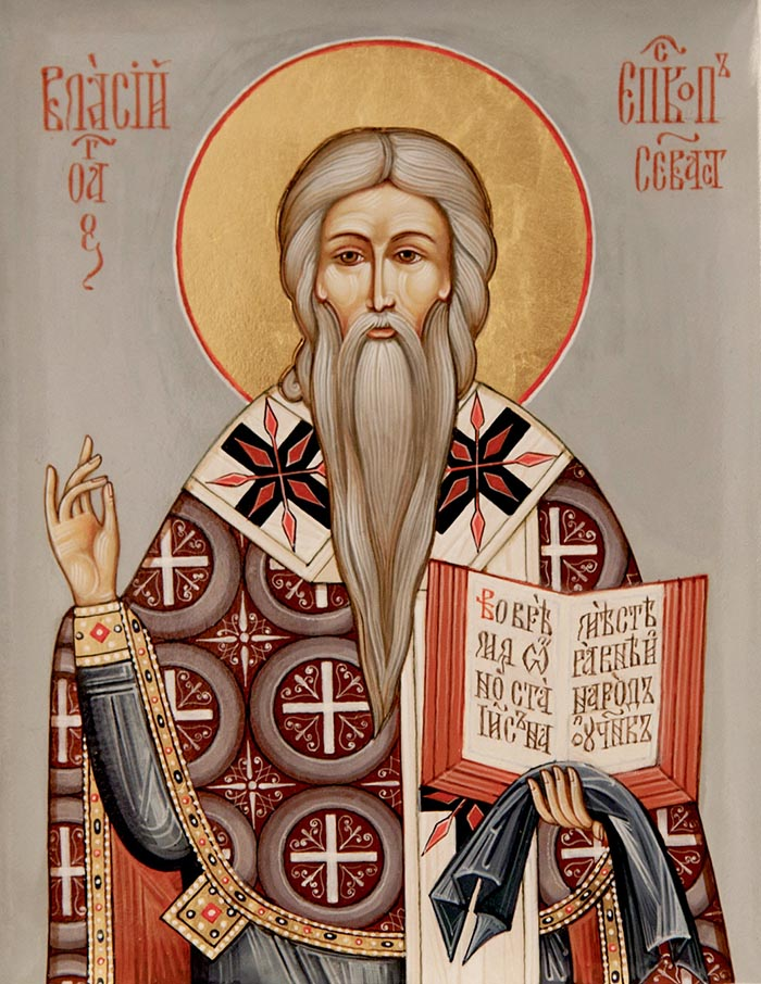 Молитвы священномученику Власию Севастийскому