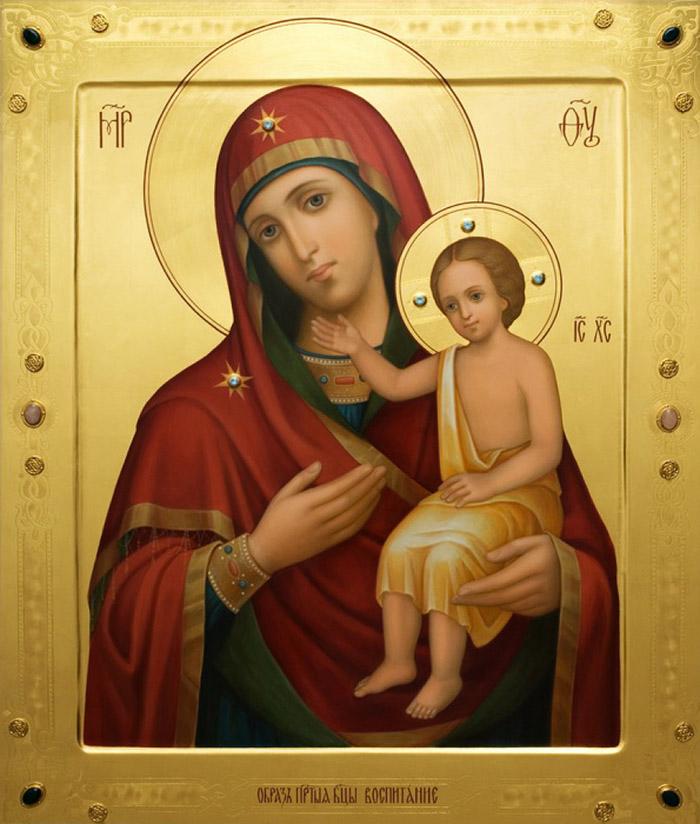 Пред иконой Пресвятой Богородицы Воспитание