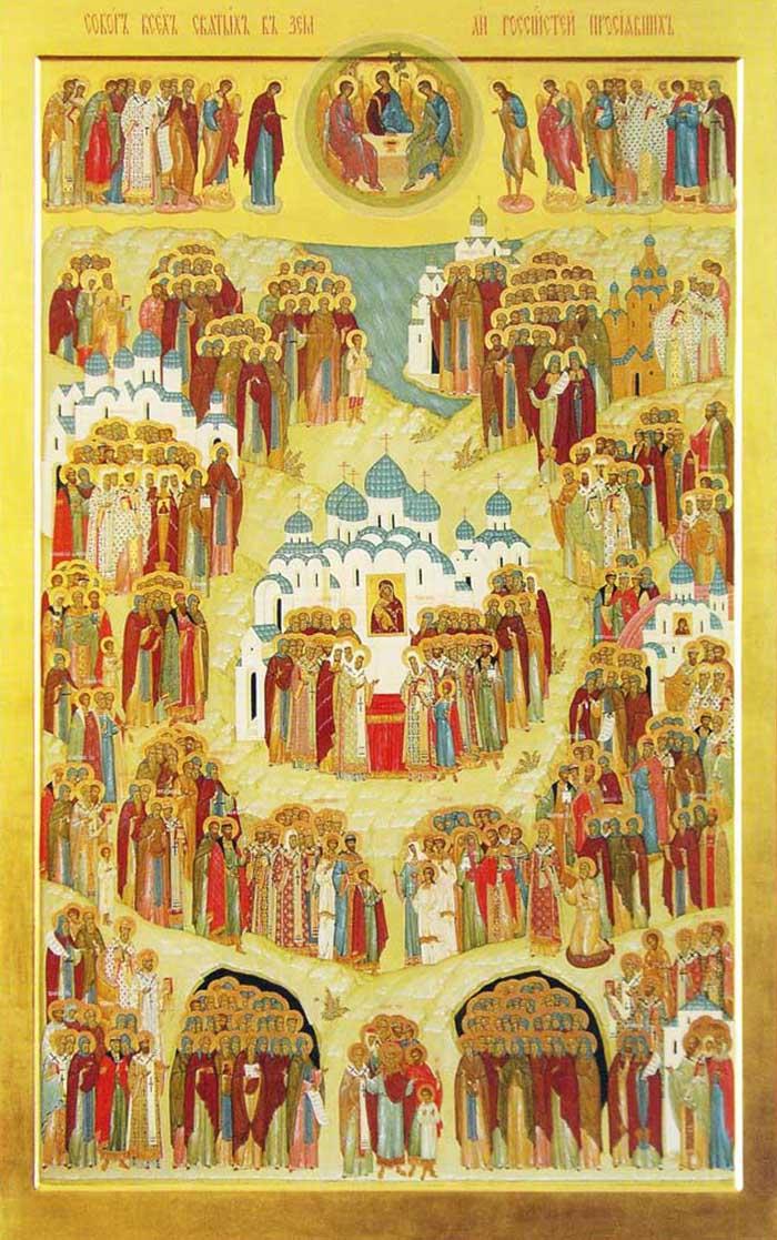 Молитвы всем святым, в земле Российской просиявшим