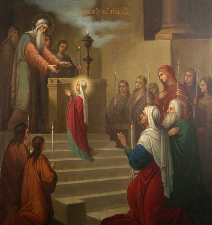 Молитвы введению во храм Пресвятой Богородицы