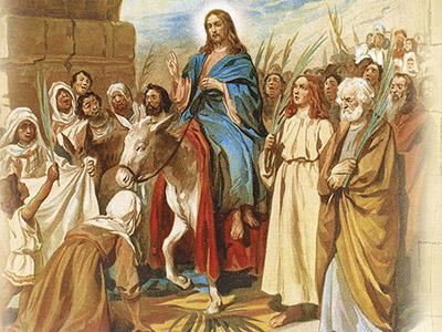 Молитвы Входу Господню в Иерусалим