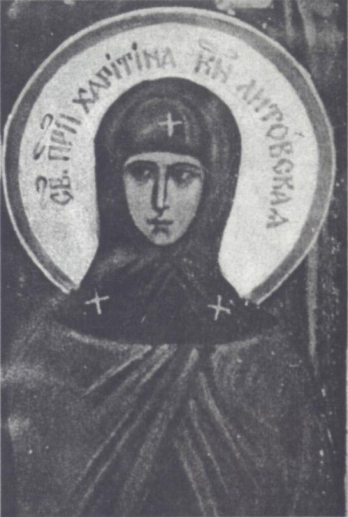 Молитвы преподобной Харитине Литовской