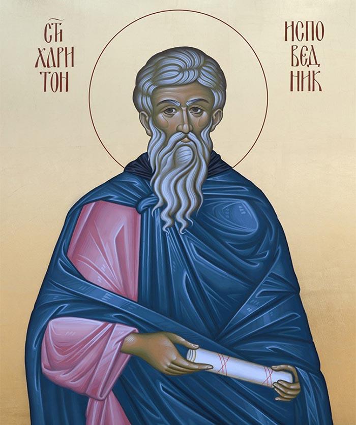 Акафист святителю Харитону Исповеднику