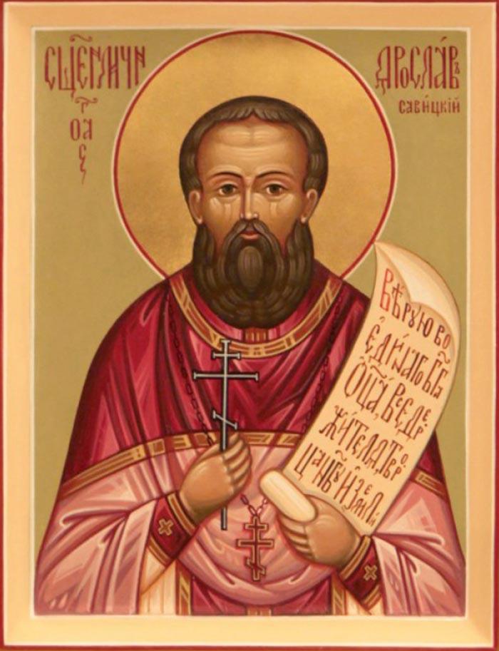 Акафист священномученику Ярославу Ямскому