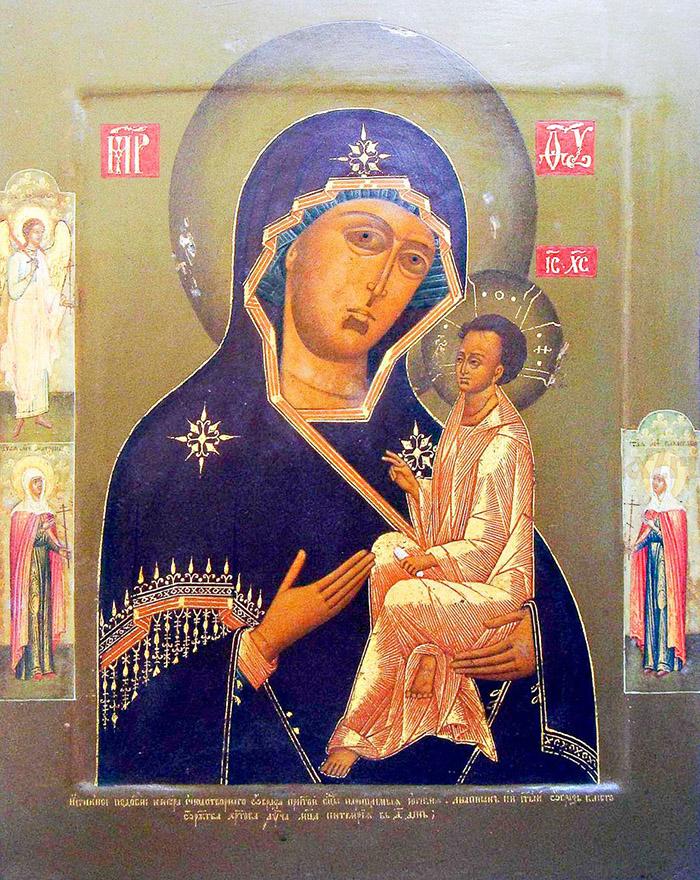Акафист иконе Пресвятой Богородицы Югская