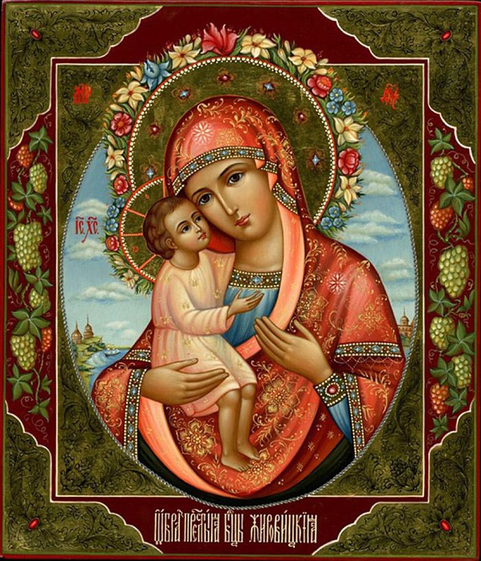 Пред иконой Пресвятой Богородицы Жировицкая